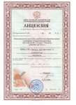 Лицензия МКДОУ Горка.jpg